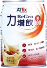 力增飲鉻100 紅豆口味 237ml*24罐/箱 加贈3罐  *維康*