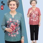 [gogo購]中老年人夏裝女裝奶奶裝60-70歲套裝