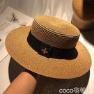熱賣平頂帽小蜜蜂平頂帽子女春夏季爵士寬檐草帽網紅出游防曬遮陽帽英倫禮帽 coco