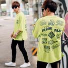 T恤 韓國製NEVER BACK塗鴉落肩寬鬆版短T【NB0847J】