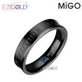 MiGO鋼飾♥一生一世(黑色)♥鋼飾戒指(男)