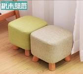 實木換鞋凳時尚創意方凳布藝小凳子沙發矮凳【英賽德3C數碼館】