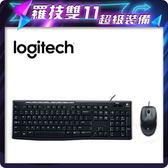 【logitech 羅技】MK200 有線鍵鼠組