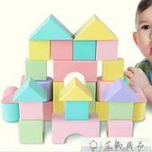 積木 積木兒童玩具益智木制早教拼裝寶寶玩具