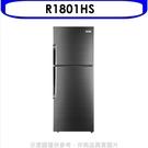 東元【R1801HS】165公升雙門冰箱...