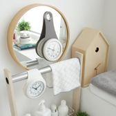 【優選】吸盤防水防摔靜音鐘表浴室廚房小掛鐘客廳