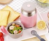 不銹鋼便攜燜燒杯燜粥真空保溫飯盒上班族悶燒壺罐保溫桶『櫻花小屋』