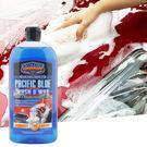 ‧1瓶(950ml)洗車超過32輛‧含量最高的純巴西棕櫚蠟‧超濃縮高泡沫,安全溫和去除髒污不刮傷