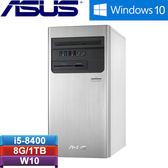 ASUS華碩 H-S640MB-I58400022T 桌上型電腦