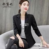 西裝外套 新款韓版修身大碼長袖小西裝外套休閒時尚西服女 俏腳丫