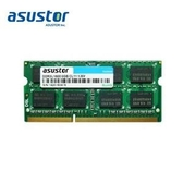 【綠蔭-免運】ASUSTOR 華芸適用 AS 65 series系列 (AS-8GD4) 8GB擴充記憶體