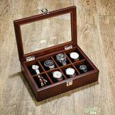 手錶收藏盒 木質制天窗手錶盒手鍊串首飾手錶收納盒展示盒收藏盒子八錶位 中元節禮物
