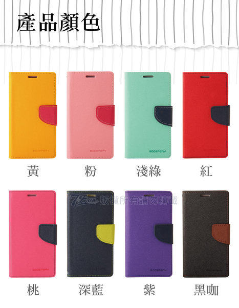 HTC M10 Desire 620 Mercury 站立 雙色 皮套 馬卡龍 撞色 磁扣 追劇 懶人商品