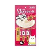 寵物家族-日本CIAO啾嚕肉泥(雞肉+甜蝦)14g*4入 SC-142