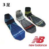 日本進口 現貨✦new balance 輕量運動襪/NB/男襪 - 3雙入【YS SHOP】