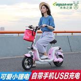 電動車鋰電池小型迷你女士電動自行車可裝寶寶椅   igo