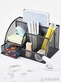 筆筒創意時尚收納盒桌面擺件簡約辦公用品筆桶文具收納辦公桌收納盒  快意購物網