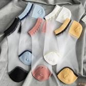 5雙裝 蕾絲襪子女日系薄款玻璃水晶絲船襪隱形純棉短襪【倪醬小舖】