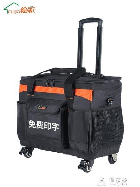 工具包 繪家大號多功能牛津布維修售後電工包帆布單肩工具包拉桿工具箱包YYP 俏女孩