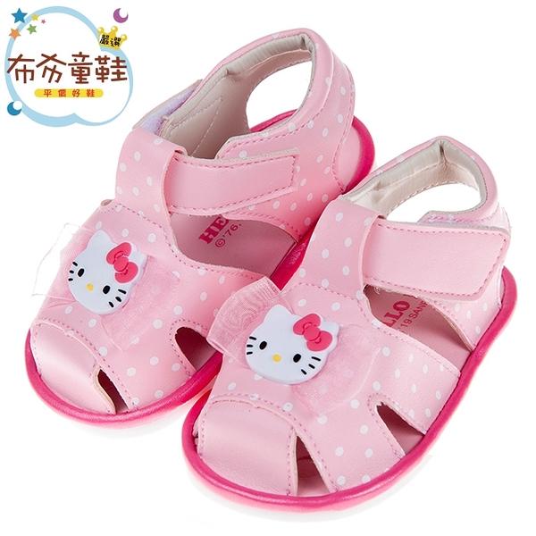 《布布童鞋》HelloKitty凱蒂貓粉色蕾絲點點寶寶嗶嗶涼鞋(12.5~15公分) [ C9B204G ]
