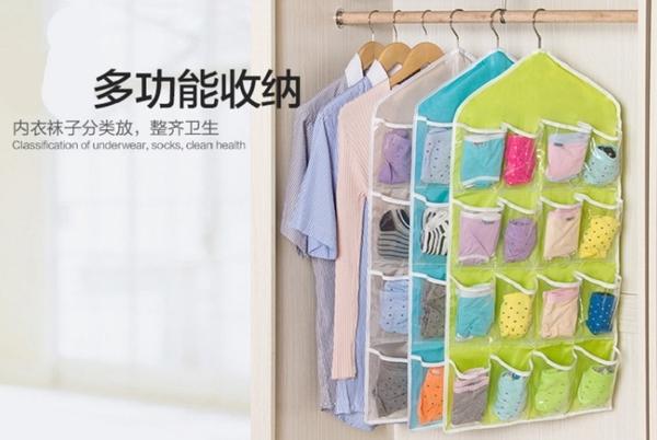 清新透明16格 衣櫃收納袋 掛袋 多格衣架 收納掛袋 小物收納袋 衣架【H00849】