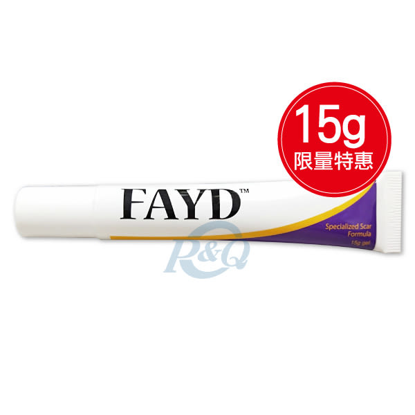 專品藥局 FAYD 飛宜得除疤凝膠 15g