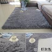 長毛絨客廳茶幾地毯網紅灰色臥室滿鋪床邊毛毯地墊長方形家用 可然精品