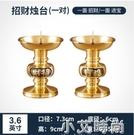 銅蠟燭臺 供佛燭臺家用 純銅一對復古供奉擺件佛具用品臘焟燭蠟臺 小艾新品