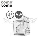 comotomo 雙孔矽膠奶嘴-三個月以上 (2入)