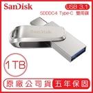 SanDisk 1TB Ultra® Luxe USB Type-C™ 雙用隨身碟 SDDDC4 雙用碟 隨身碟 1T 鋁合金質感