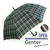 GenTer格調_紳士直立傘-長傘 /傘雨傘自動傘折傘防曬傘洋傘非三折傘黑膠傘反向傘防風傘陽傘洋傘+3