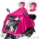 雨衣麥雨摩托車電動車雨衣單雙人電瓶車三帽檐加大加厚男女雨披防暴雨 智慧e家