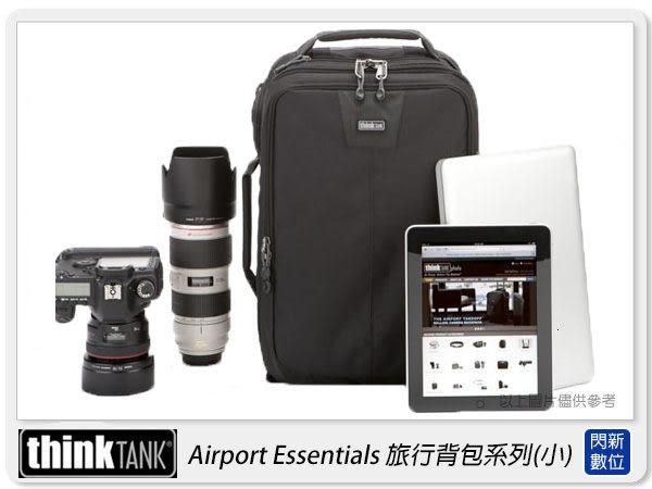 【24期0利率】thinkTank 創意坦克 Airport Essentials 旅行背包(小)雙肩 後背(AE483)TTP483