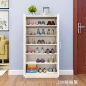現代簡約時尚鞋柜大容量木質鞋柜鞋櫥收納柜多層大鞋柜門廳柜鞋架qm    JSY時尚屋