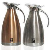 [AWANA]鋅合金咖啡壺(1.5L)