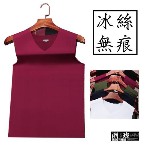 『潮段班』【HJ042BX1】韓版 L-3L 素面冰絲無痕緊身彈力V領背心無袖上衣