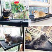 貓吊床掛式窗臺貓窩曬太陽可拆卸吸盤式貓咪吊床寵物用品夏季貓窩 【格林世家】