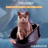 日本愛麗絲開放式半封閉貓砂盆 大號/小號愛麗絲單層貓咪廁所屎盆 HM 雙十一全館免運