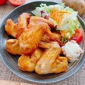 【南紡購物中心】【米特先生】墨西哥風味雞翅4包(10支/包)