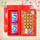 典藏罐頭禮盒(A) 日本干貝&鮑魚2罐 ...