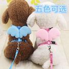 狗狗牽引繩遛狗繩寵物胸背帶泰迪小中型犬天...