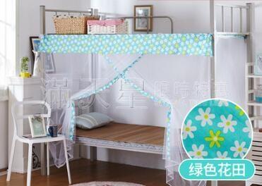 學生宿舍蚊帳大學寢室1.0M1.2米1.5m上鋪加密上下鋪單人床雙層床 滿天星