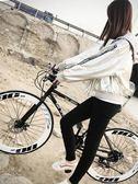 公路自由車  變速自行車男單車公路賽車雙碟剎實心胎成人細胎學生女熒光igo coco衣巷
