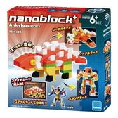 【日本 Kawada 河田】Nanoblock 迷你積木 甲龍 PBH-003