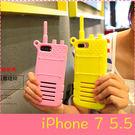 【萌萌噠】iPhone 7 Plus  ...