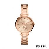 FOSSIL KAYLA 玫瑰金不鏽鋼女錶 36mm