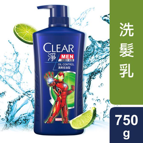 (Marvel聯名款)【CLEAR 淨】男士去屑洗髮乳_清爽控油型 750G