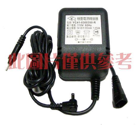 【永昌文具】CASIO 卡西歐 ( HR-150TM、HR-100TM、HR-150RC 專用) 列印式計算機專用變壓器 / 個