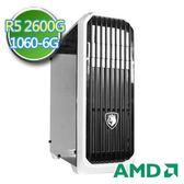 技嘉B450平台【諸神黃昏】Ryzen六核 GTX1060-6G獨顯 1TB效能電腦