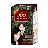 566美色護髮染髮霜 #4栗黑色